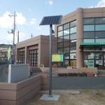 田尻交流センター